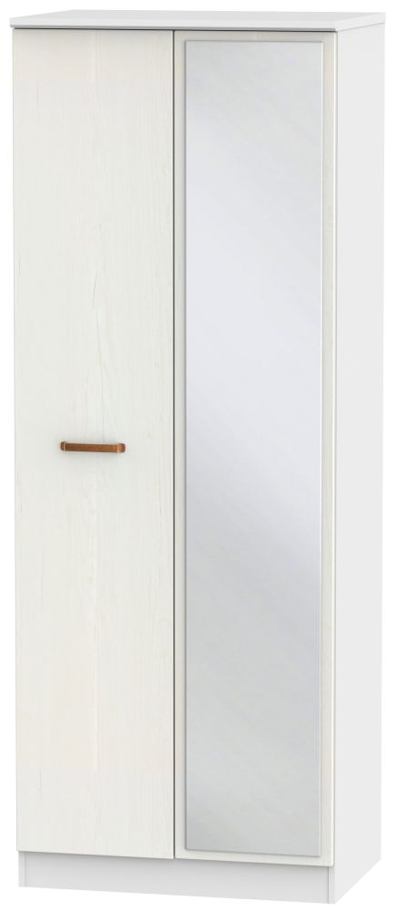 Buckingham Aurello White 2 Door Tall Mirror Double Wardrobe