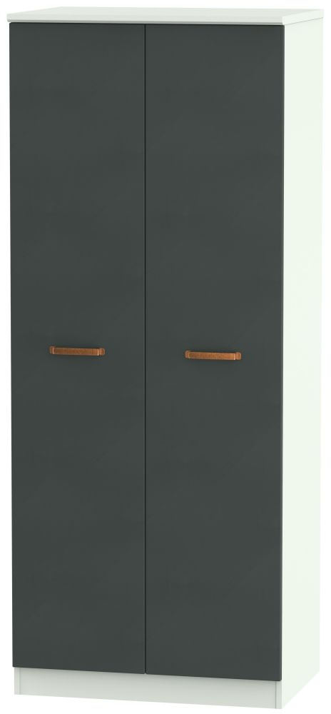 Buckingham Graphite 2 Door Wardrobe