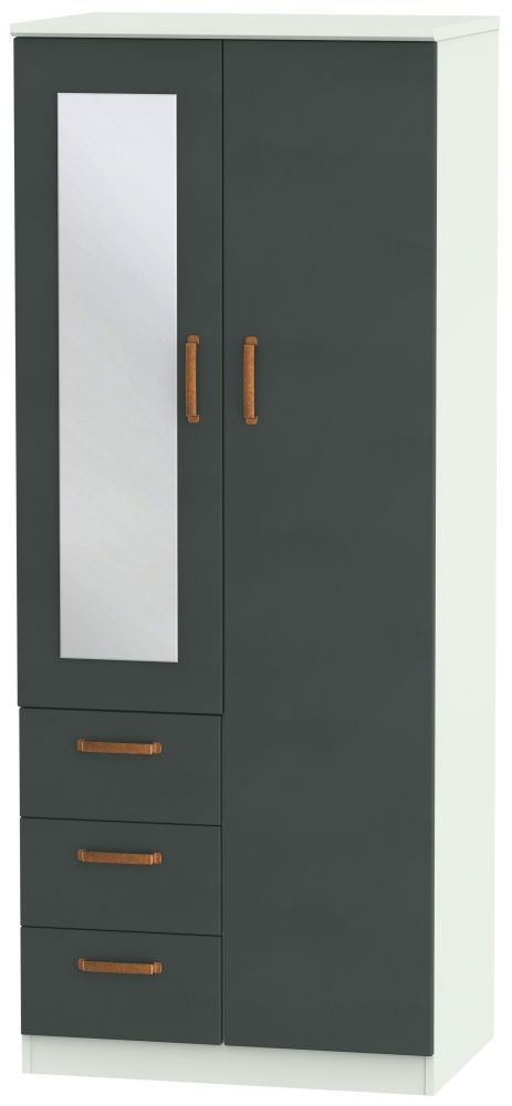 Buckingham Graphite 2 Door 3 Drawer Combination Wardrobe