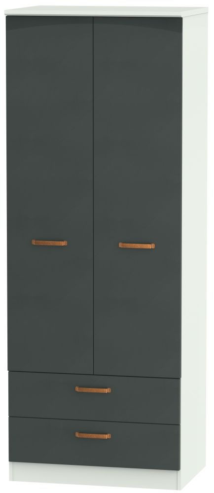 Buckingham Graphite 2 Door 2 Drawer Tall Wardrobe
