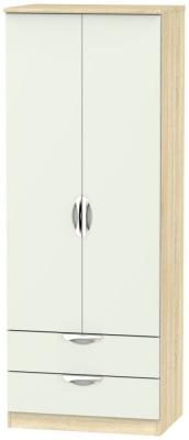 Camden 2 Door 2 Drawer Tall Wardrobe - High Gloss Kaschmir and Bardolino