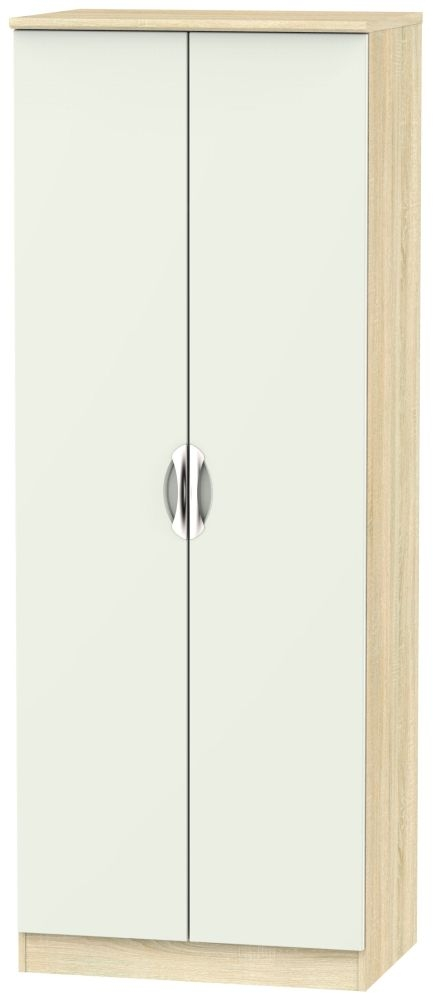 Camden 2 Door Tall Wardrobe - High Gloss Kaschmir and Bardolino