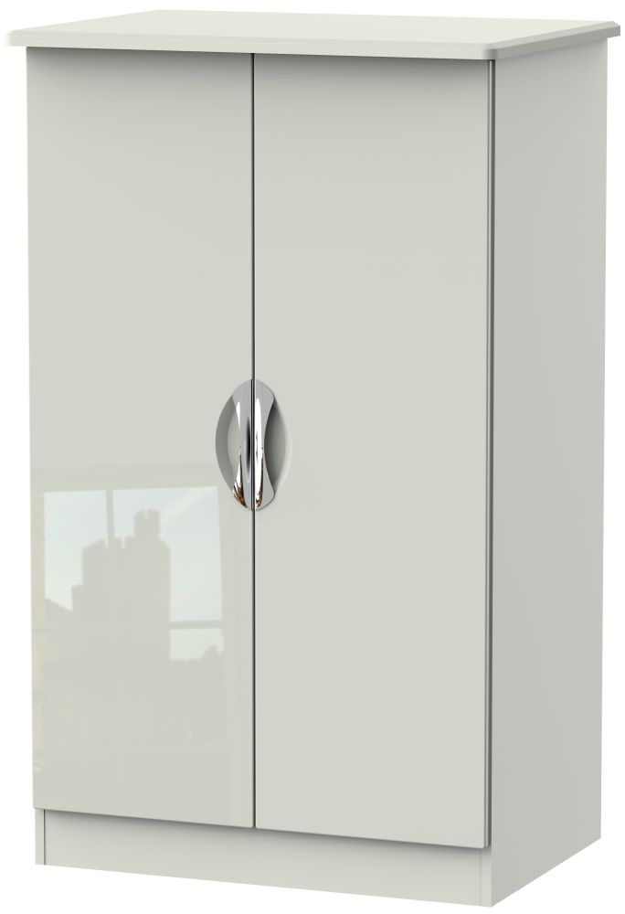 Camden High Gloss Kaschmir 2 Door Plain Midi Wardrobe