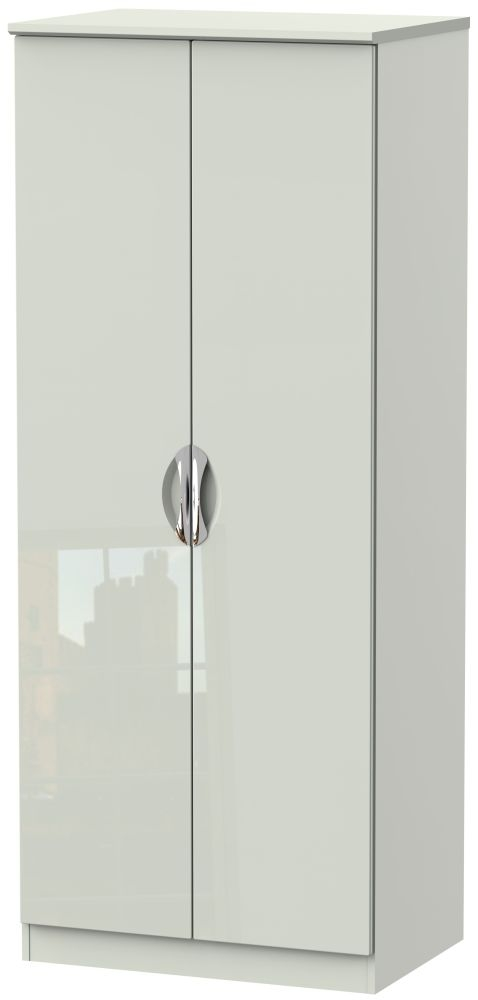 Camden High Gloss Kaschmir 2 Door Plain Wardrobe