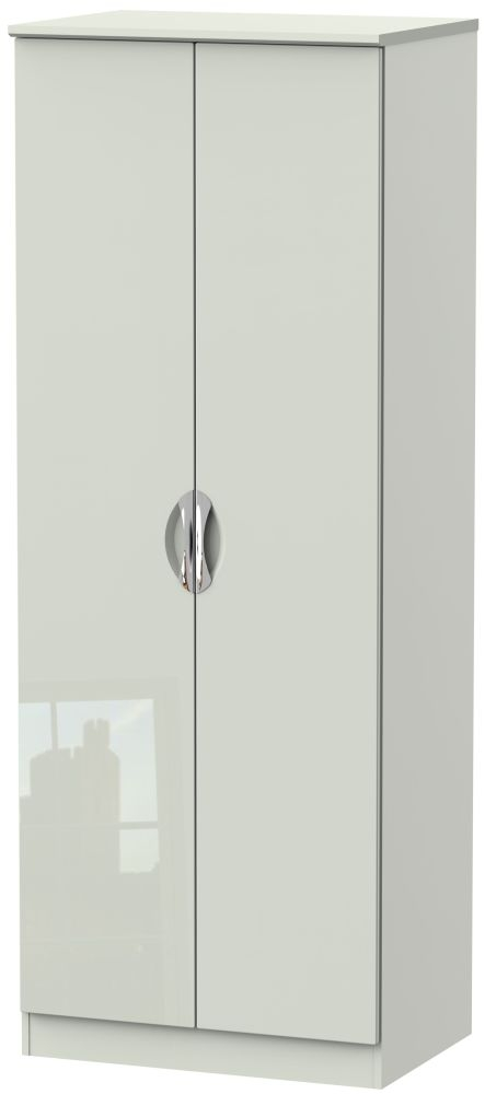 Camden High Gloss Kaschmir 2 Door Tall Hanging Wardrobe