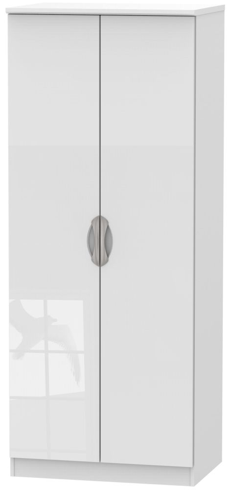 Camden High Gloss White 2 Door Plain Wardrobe