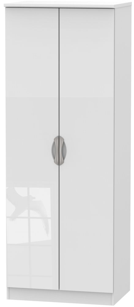 Camden High Gloss White 2 Door Tall Hanging Wardrobe