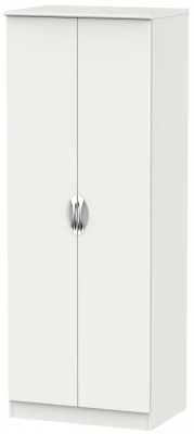 Camden Light Grey 2 Door Tall Plain Double Wardrobe