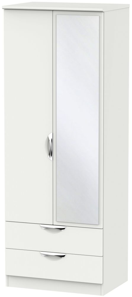 Camden Light Grey 2 Door 2 Drawer Tall Mirror Wardrobe