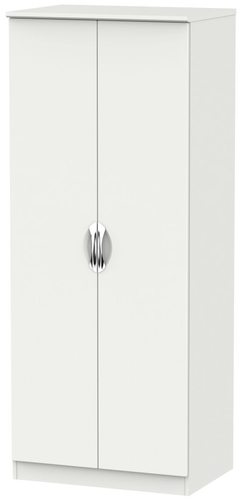 Camden Light Grey 2 Door Plain Wardrobe