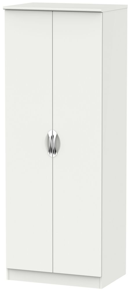 Camden Light Grey 2 Door Tall Double Hanging Wardrobe