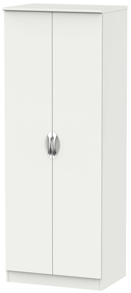Camden Light Grey 2 Door Tall Plain Wardrobe