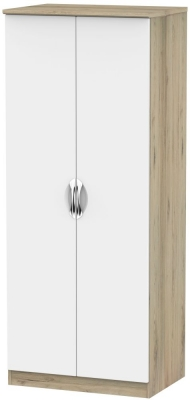 Camden White Matt and Bordeaux 2 Door Plain Wardrobe