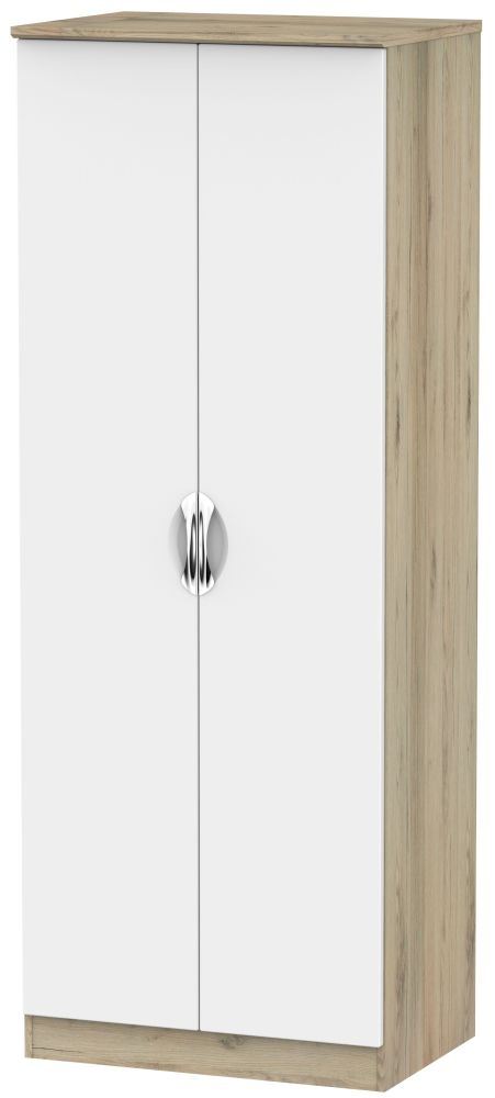 Camden White Matt and Bordeaux 2 Door Tall Plain Double Wardrobe