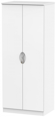 Camden White Matt 2 Door Plain Wardrobe