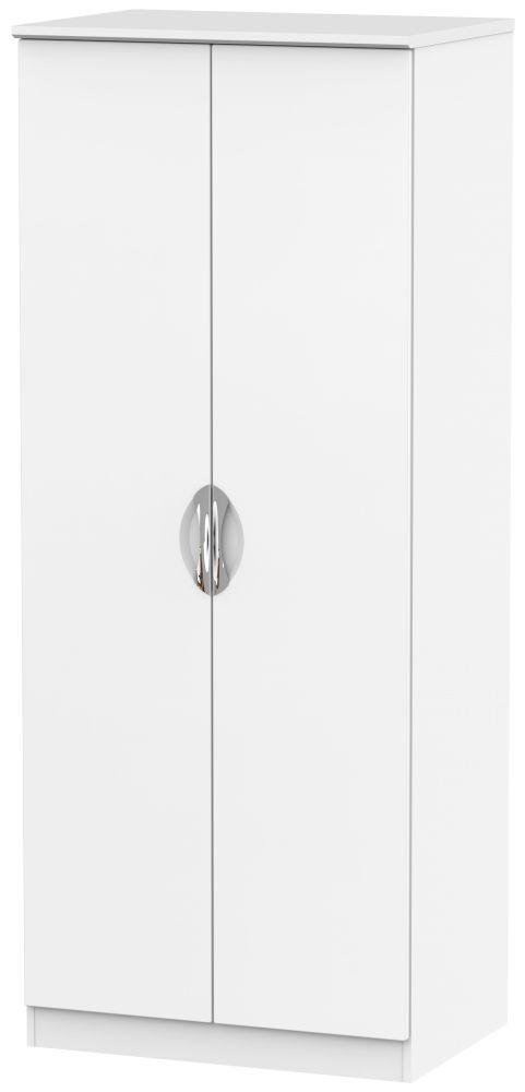 Camden White Matt 2 Door Plain Wardrobe