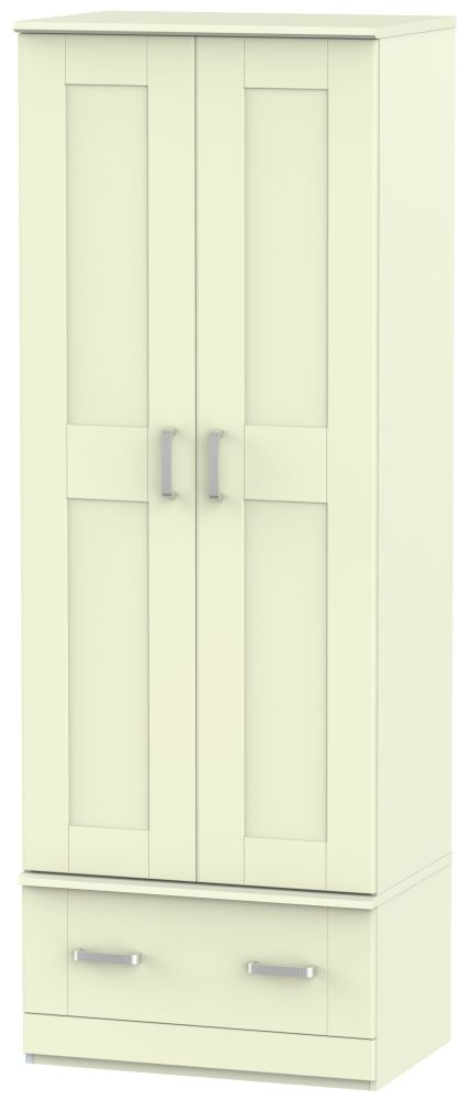 Cardigan Bay Cream Wardrobe - Double Box with Double Hanging