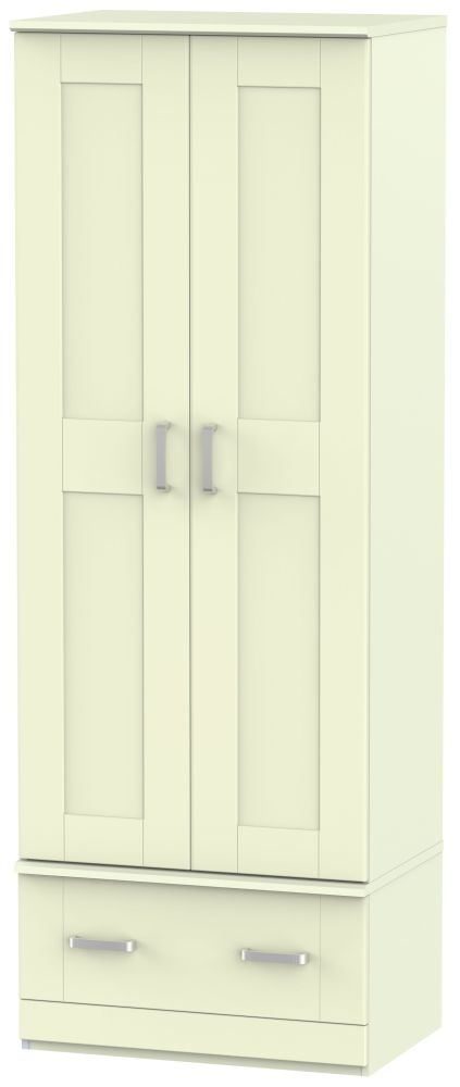Cardigan Bay Cream Wardrobe - Double Box