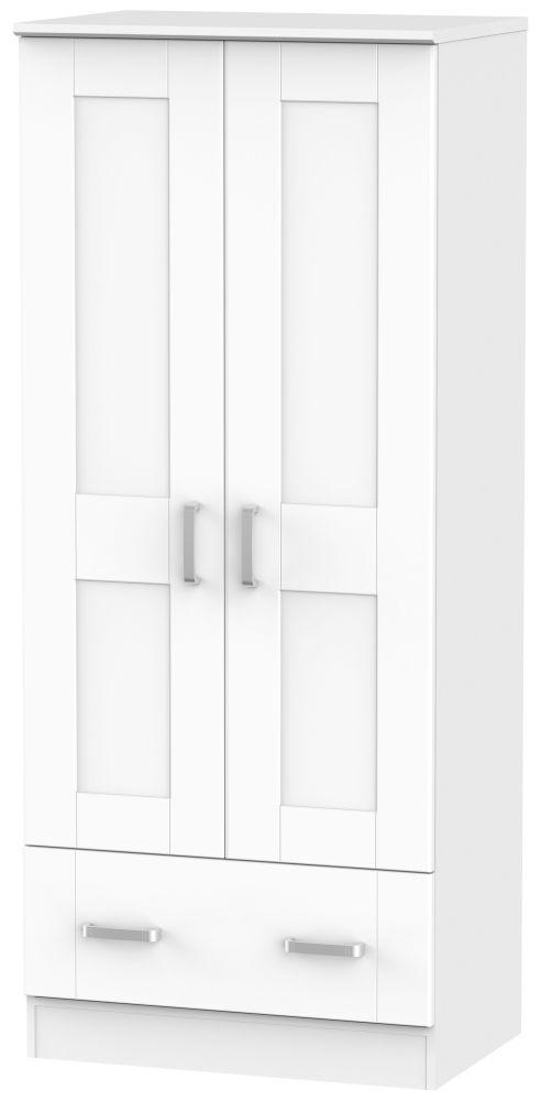 Cardigan Bay White Wardrobe - 2ft 6in 2 Drawer