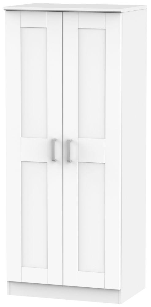 Cardigan Bay White Wardrobe - 2ft 6in Plain