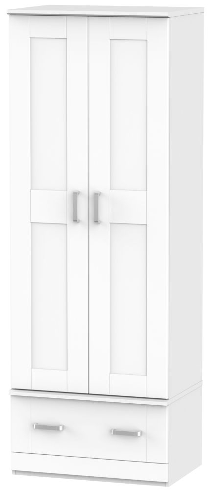 Cardigan Bay White Wardrobe - Double Box with Double Hanging