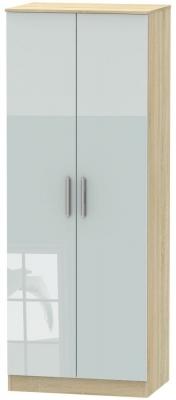 Contrast 2 Door Wardrobe - High Gloss Grey and Bardolino