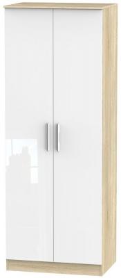 Contrast 2 Door Wardrobe - High Gloss White and Bardolino