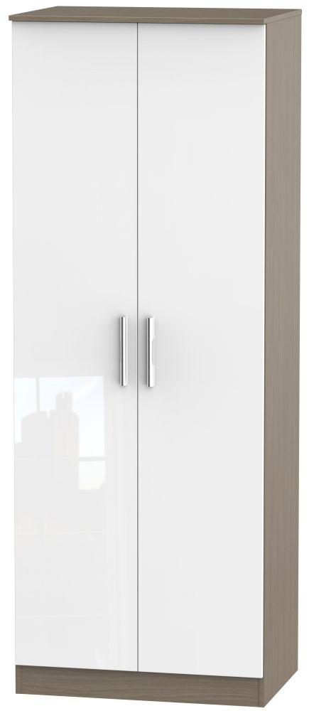 Contrast 2 Door Wardrobe - High Gloss White and Toronto Walnut