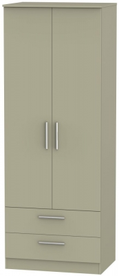 Contrast Mushroom 2 Door 2 Drawer Wardrobe