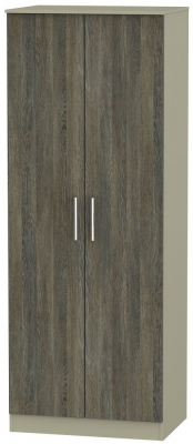 Contrast 2 Door Wardrobe - Panga and Mushroom