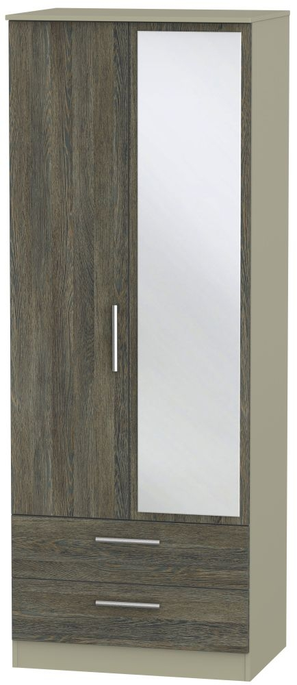Contrast Panga and Mushroom Wardrobe - Tall 2ft 6in with 2 Drawer and Mirror