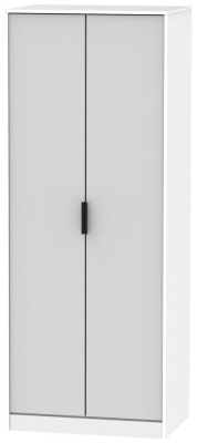 Hong Kong 2 Door Wardrobe - Grey and White