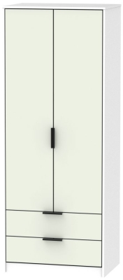 Hong Kong 2 Door 2 Drawer Wardrobe - Kaschmir and White