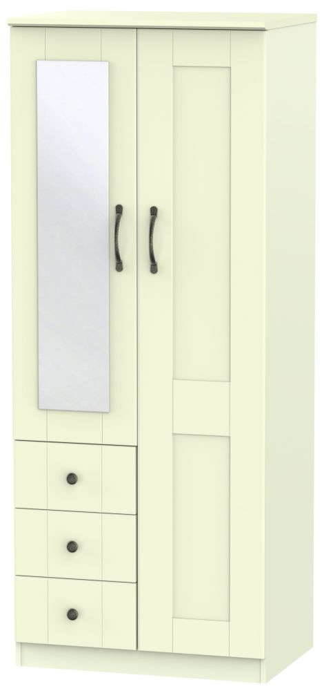 Kingston Cream Combination Wardrobe - 2ft 6in