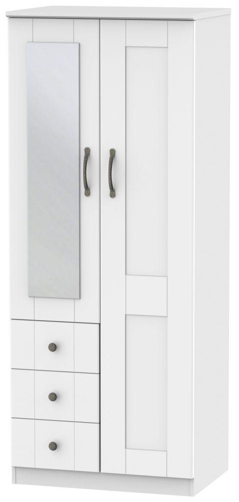 Kingston White Combination Wardrobe - 2ft 6in