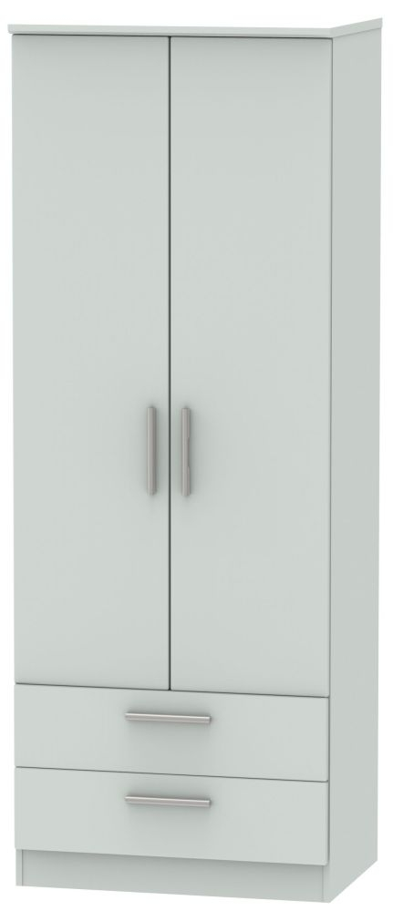 Knightsbridge Grey Matt 2 Door 2 Drawer Tall Double Wardrobe