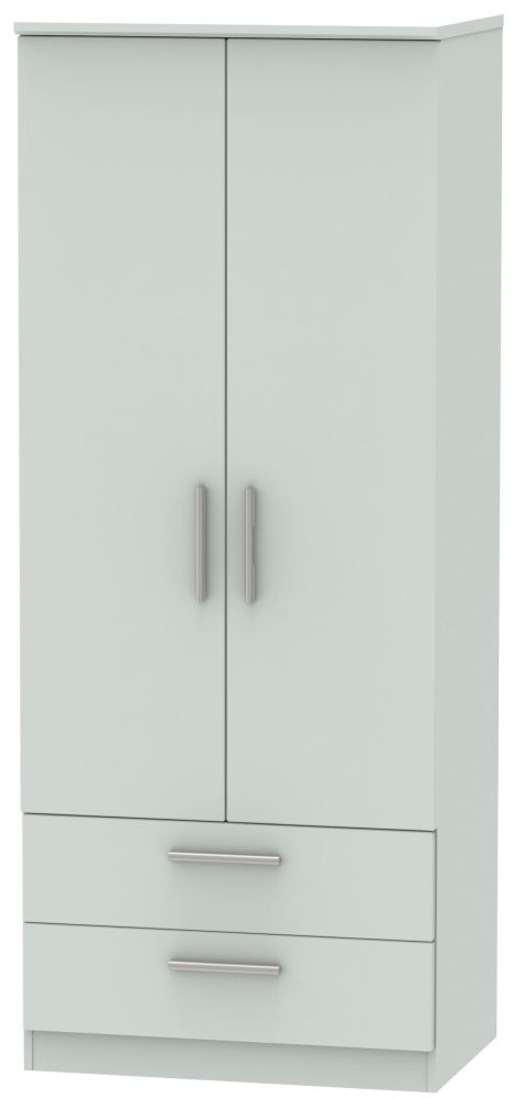 Knightsbridge Grey Matt 2 Door 2 Drawer Wardrobe