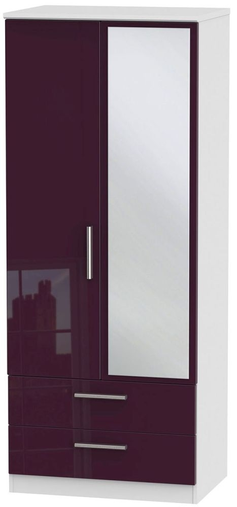Knightsbridge High Gloss Aubergine and White Wardrobe - 2ft 6in with 2 Drawer and Mirror