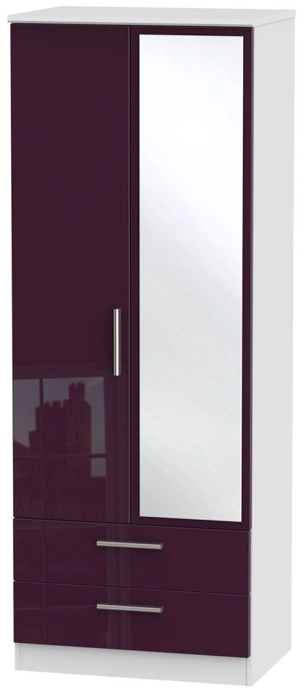 Knightsbridge High Gloss Aubergine and White Wardrobe - Tall 2ft 6in with 2 Drawer and Mirror
