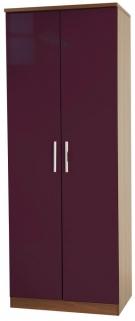 Knightsbridge Aubergine Wardrobe - Tall 2ft 6in Plain