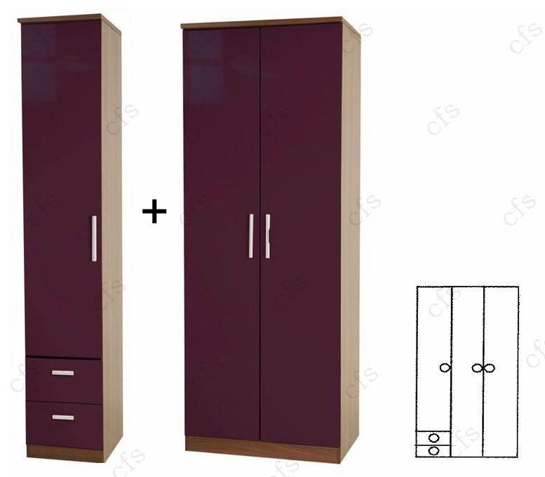Knightsbridge Aubergine 3 Door Plain Wardrobe with Drawer