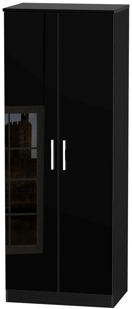 Knightsbridge High Gloss Black Wardrobe - Tall 2ft 6in with Double Hanging
