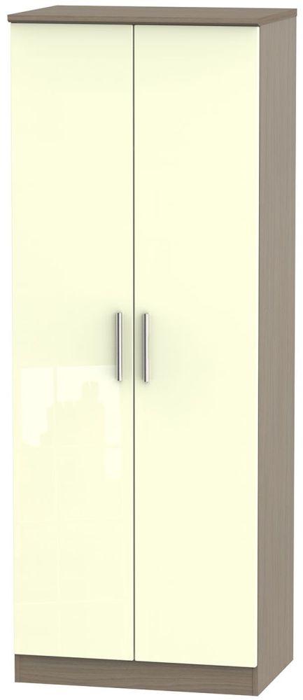 Knightsbridge 2 Door Tall Wardrobe - High Gloss Cream and Toronto Walnut