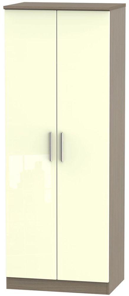 Knightsbridge 2 Door Tall Hanging Wardrobe - High Gloss Cream and Toronto Walnut