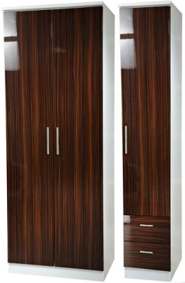 Knightsbridge Ebony Triple Wardrobe - Tall Plain with 2 Drawer