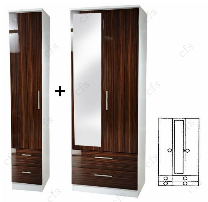 Knightsbridge Ebony Tall 3 Door Combi Wardrobe with Drawer and Mirror