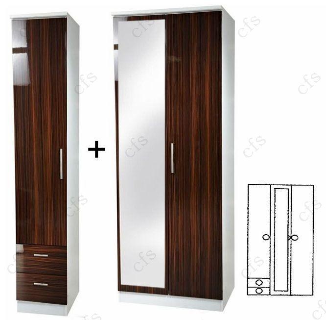 Knightsbridge Ebony Tall 3 Door Wardrobe with Mirror and Drawer
