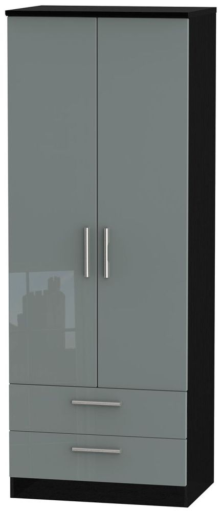 Knightsbridge High Gloss Grey and Black Wardrobe - Tall 2ft 6in with 2 Drawer
