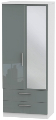 Knightsbridge 2 Door Combi Wardrobe - High Gloss Grey and White