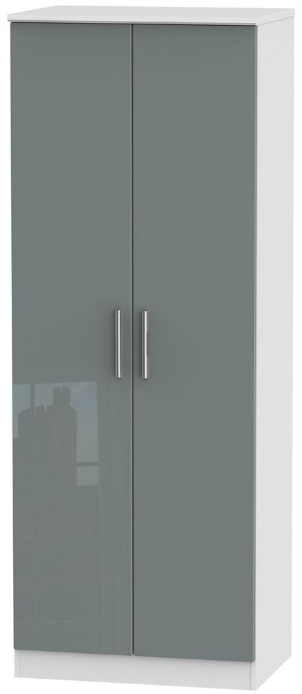 Knightsbridge High Gloss Grey and White Wardrobe - Tall 2ft 6in Plain